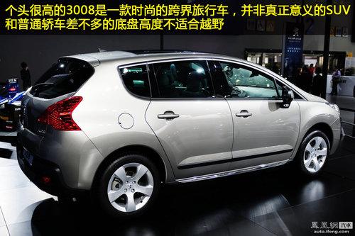 广州车展进口标致3008图解 展现空间魔术