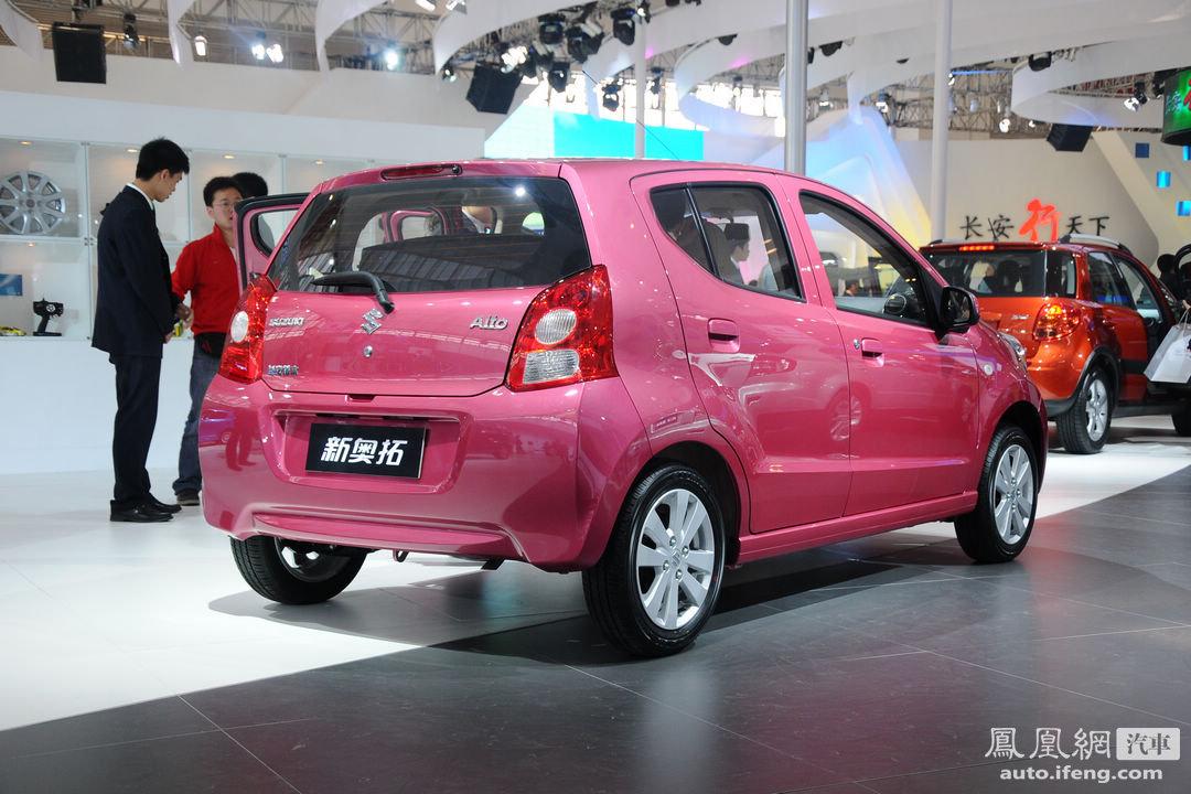奥拓 2010北京国际车展