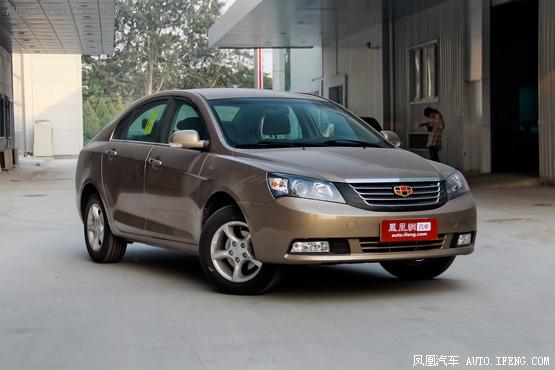 吉利帝豪EC7苏州最高优惠8000元 有现车