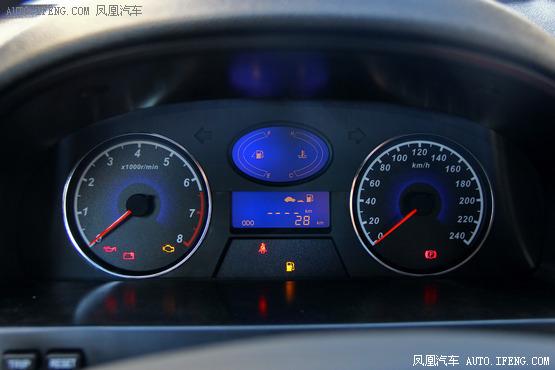 吉利帝豪EC7-RV-2012款帝豪EC7 RV优惠0.3万元 现车在店高清图片