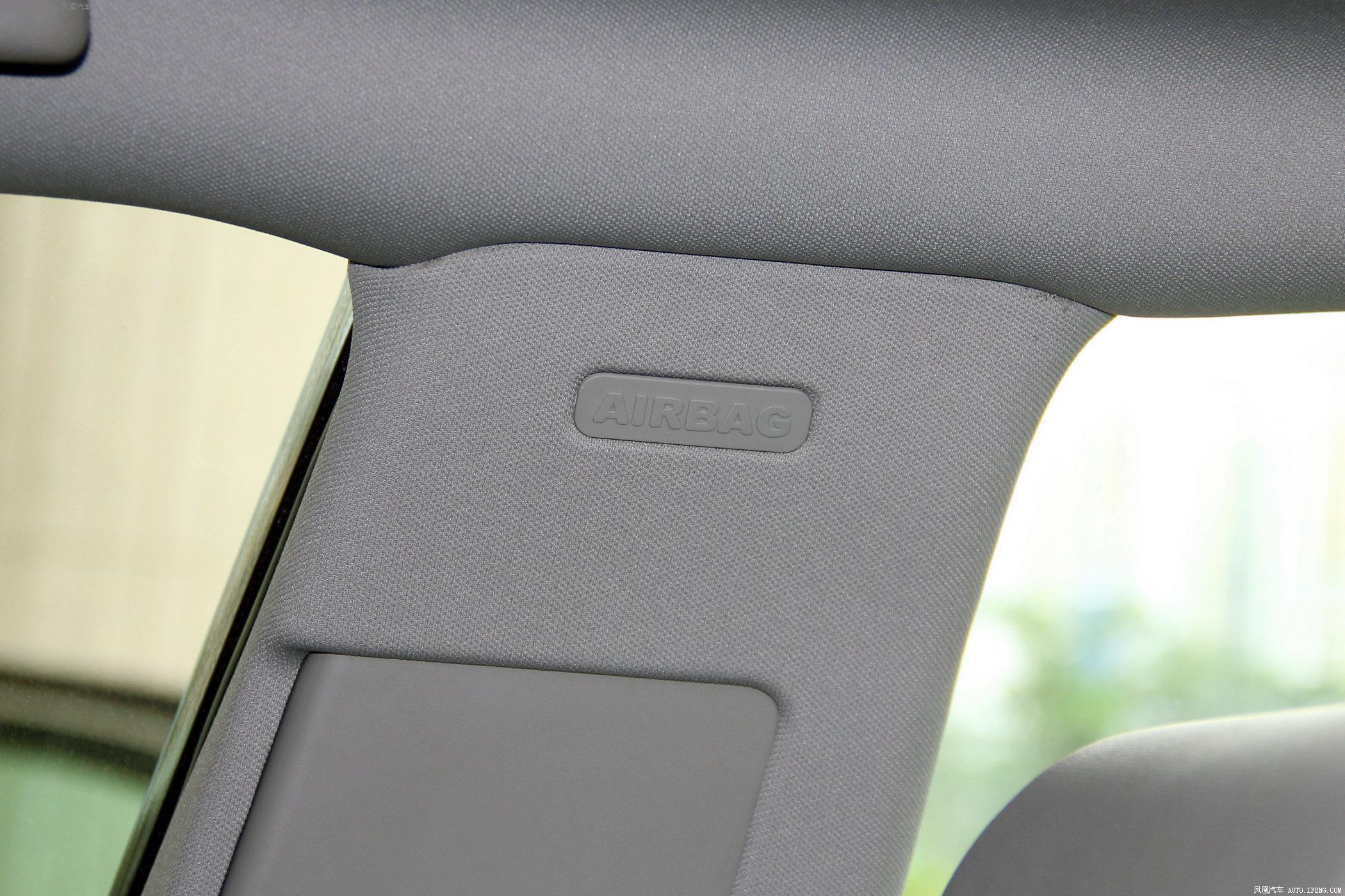 2013款 吉利帝豪ec8 2.4l自动旗舰型 高清图片