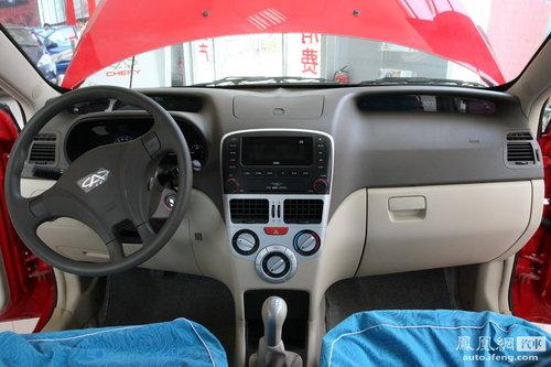 2010款奇瑞风云2-新奇瑞风云2广州车展上市 预售价5 7万高清图片