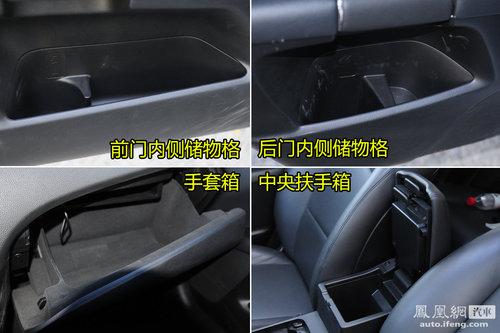 [凤凰测]静态评测铃木凯泽西 脱胎但未换骨(7)