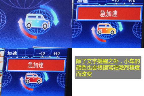 [凤凰测]静态评测铃木凯泽西 脱胎但未换骨(6)