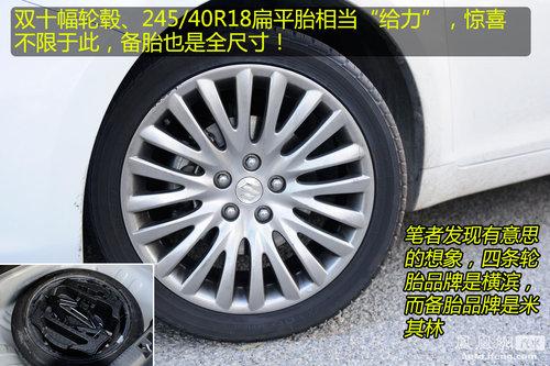 [凤凰测]静态评测铃木凯泽西 脱胎但未换骨(3)