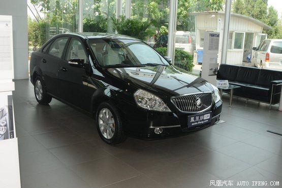 2011款凯越最高优惠1.9万元 现车在售