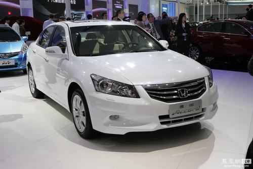 改款雅阁亮相广州车展 明年初上市预售18万起