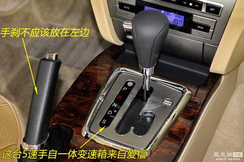 凤凰网汽车试驾广汽传祺 宜商宜居的亚运之车(6)