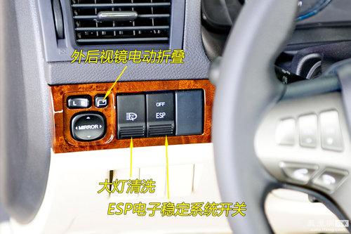 凤凰网汽车试驾广汽传祺 宜商宜居的亚运之车(4)