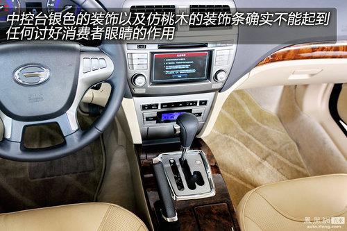 凤凰网汽车试驾广汽传祺 宜商宜居的亚运之车(3)