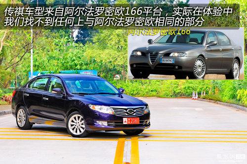 凤凰网汽车试驾广汽传祺 宜商宜居的亚运之车(2)