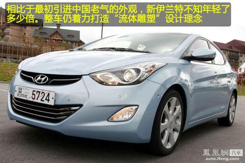 广州车展新车点评 新伊兰特比上不足比下有余