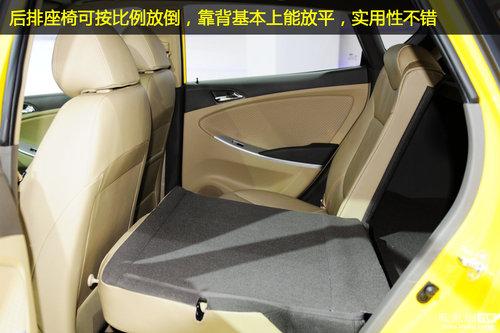 北京现代瑞纳两厢图解 填补小两厢市场空白(4)