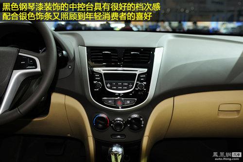 北京现代瑞纳两厢图解 填补小两厢市场空白(3)
