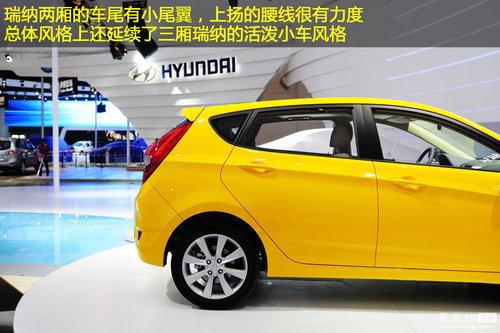 北京现代瑞纳两厢图解 填补小两厢市场空白(2)