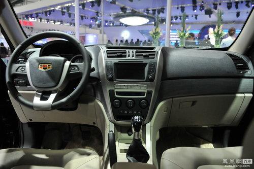 吉利首款SUV帝豪EX7广州车展发布 明年5月上市