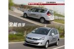 2013款 江淮和悦RS 1.8L 手动基本型