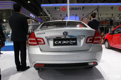 长安CX30三厢版正式上市 售价6.68-10.68万元