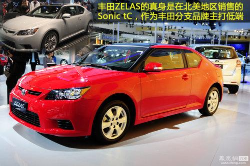 图解丰田ZELAS轿跑车 少了点跑味