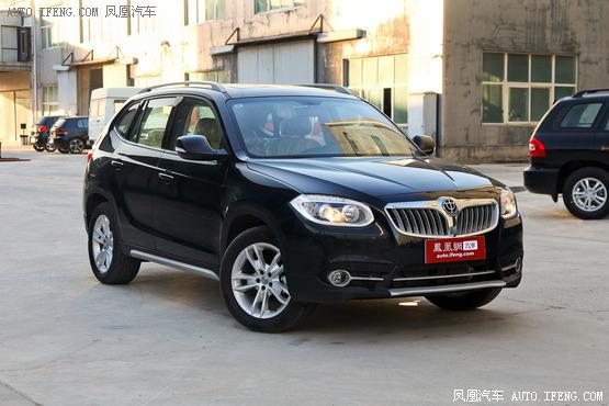 中华V5最高优惠1.2万送装潢 有现车出售