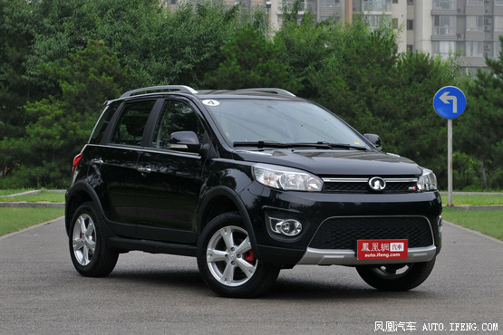 长城哈弗M4享3000元惠民补贴 现车销售