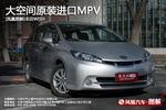 2011款 丰田Wish 2.0E 科技