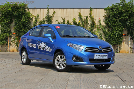 少量现车 购中华H230享3000元惠民补贴