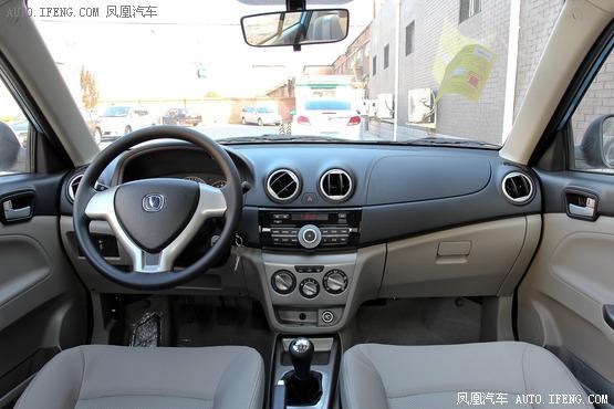 2012款长安悦翔v3享3000元惠民 需预定