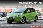 2013款 本田飞度 1.3L Hybrid