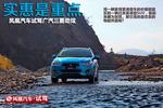 2013款 三菱劲炫 2.0L手动两驱舒适版