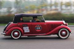 凤凰解密:中国版一千英里汽车拉力赛