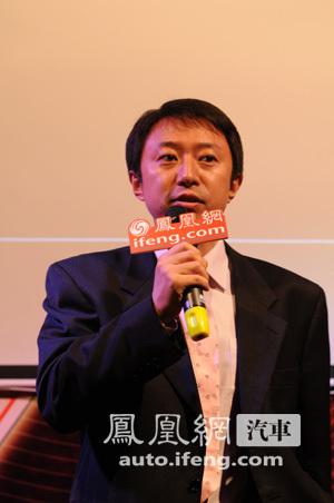 凤凰网新媒体COO兼CFO李亚宣布颁奖开始