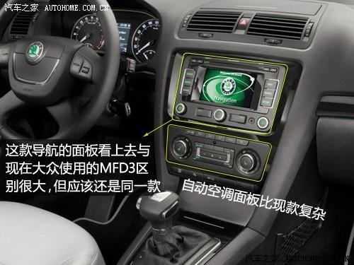 明锐和速腾的轮胎气压检测非常聪明,它依靠的是abs系统传递过来的车轮图片