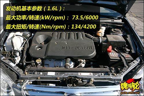 4g15s发动机不同,f3自动档装备了1.6l排量的三菱4g18发动机.