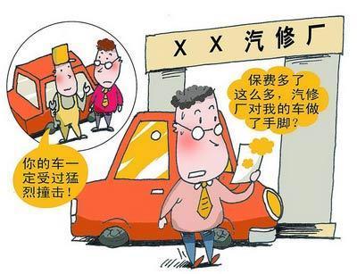 假车祸骗保_莒县假车祸新闻转播_新农合骗保处罚医生