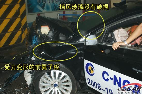 NCAP长安福特蒙迪欧致胜碰撞试验高清图片