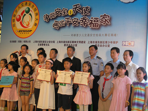 上海市浦东新区精神文明建设委员会办公室,上海市浦东新区青少年保护