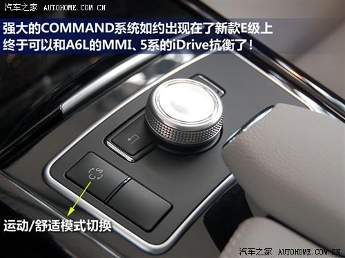 剑指a6l/5系 实拍新款奔驰e300时尚型(2)