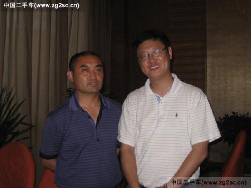 枣庄二手车市场总经理管涛先生与中国二手车常务副总