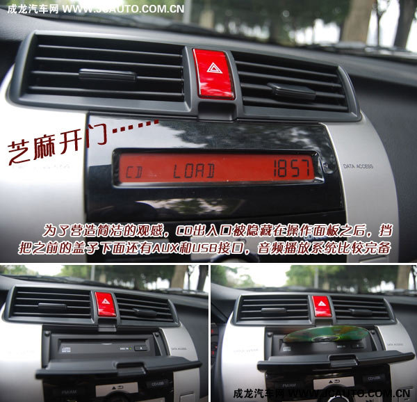 锋范车载cd接线图翻译