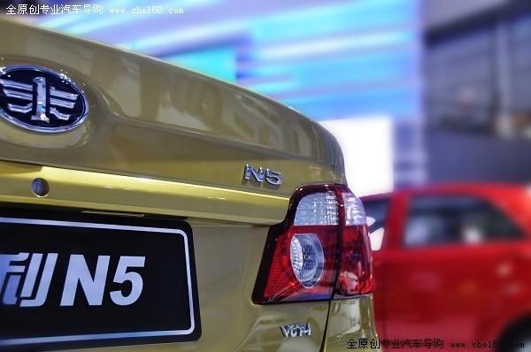 长春车展实拍夏利N5高清图片
