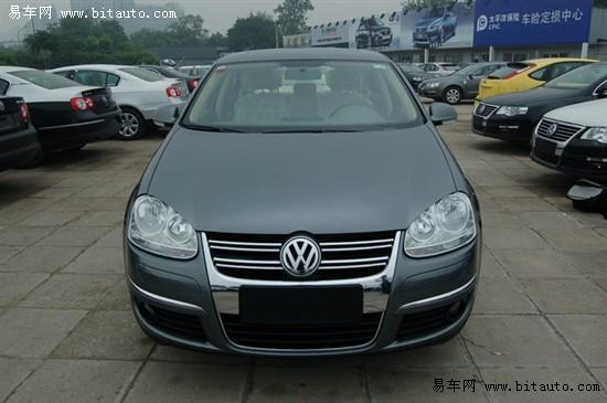 一大众价格表_【大众Volkswagen】上海大众汽车一汽大众