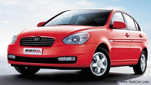 现代雅绅特推出双色车型 售7.18 8.38万 高清图片