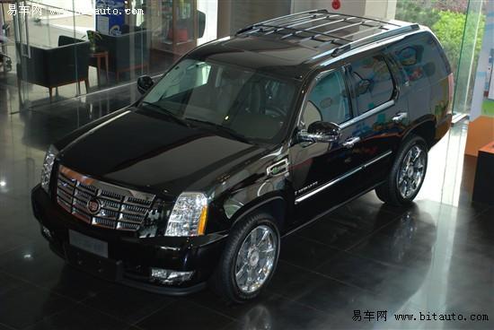 00万元 凯迪拉克凯雷德hybrid长5142mm,宽2008mm,高1904mm,轴距2946mm