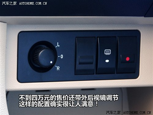 标配四门电动车窗!1.0l吉利熊猫已到店_汽车_凤凰网