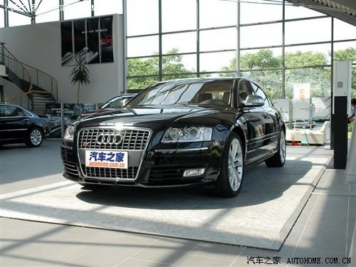 奥迪s8狂减20万元 广州有2台增配版现车高清图片