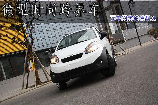瑞麒   x1则与最近新上市的奇瑞m1有很多共同点.下面,就让高清图片