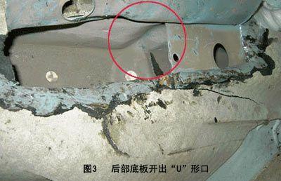 如何科学修复事故车—车身结构件矫正(2)