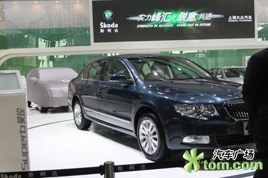 09广州车展 大众及奥迪展台高清图片