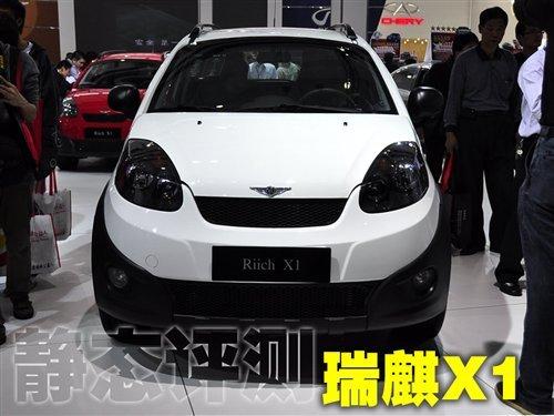 广州/[汽车之家 静态评测]本次广州车展上奇瑞旗下的多个子品牌纷纷...